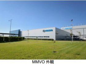 マツダと住友商事、メキシコにおける合弁生産拠点「MMVO」の株式譲渡に合意