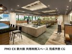 野村不動産、関西エリアへ5物件のオフィスビルの展開を決定