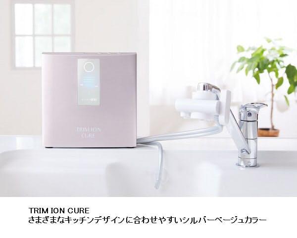 日本トリム、電解水素水整水器「TRIM ION CURE」の新デザイン