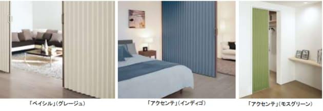 立川ブラインド、「アコーデオンカーテン」のレザーラインナップを44柄100アイテムにリニューアル