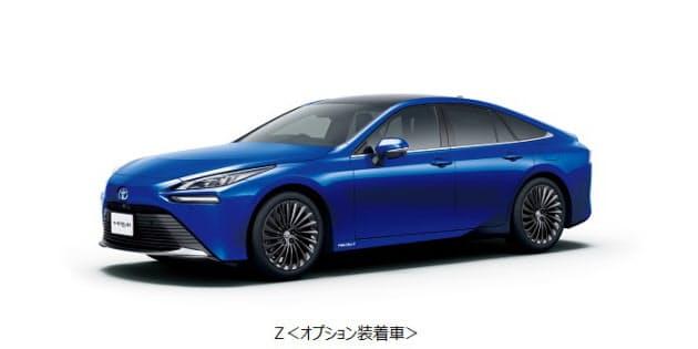 トヨタ、FCV(燃料電池自動車)「MIRAI」