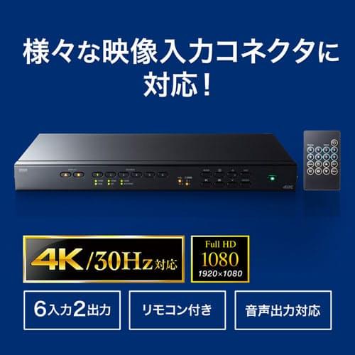 サンワサプライ、2台のディスプレイにマトリックス出力が可能なHDMI切替器