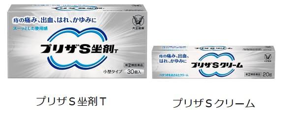 大正製薬、痔疾用薬「プリザS」シリーズから「プリザS坐剤T」