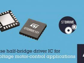 STマイクロ、低電圧産業機器のBLDCモータ制御設計に最適なゲート・ドライバIC