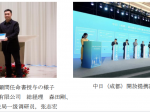 SGHグローバル・ジャパン、中国の現地法人・保利佐川物流が四川省成都市とビジネスパートナー契約を締結