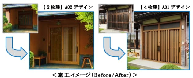 YKK AP、「ドアリモ 玄関引戸」の仕様を見直し発売