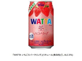 オリオンビール、「読谷村いちご Berry Moon」を使用した「WATTA いちごスパークリング」