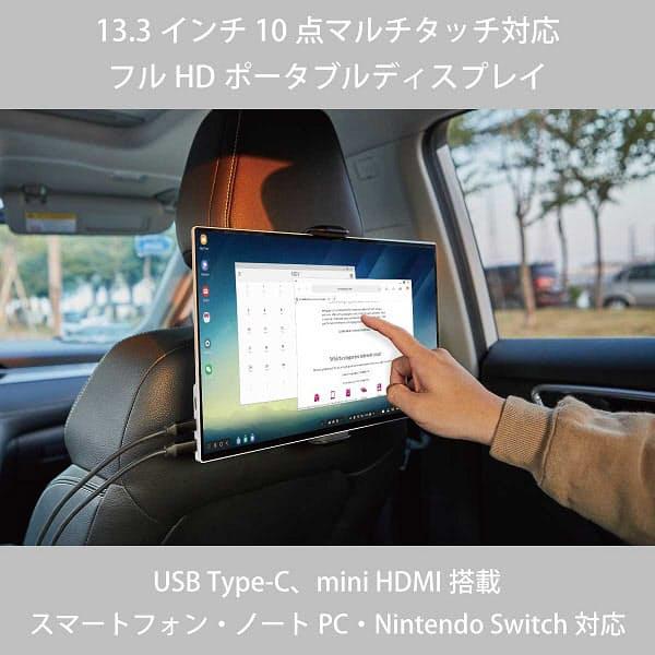 リンクス、USB Type-CとMini HDMIに対応したポータブル型液晶ディスプレイ2モデル
