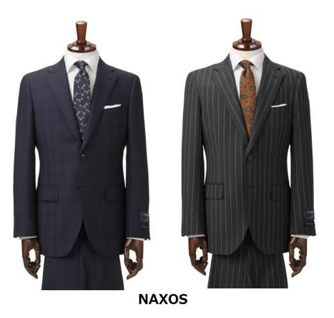 青山商事、伊の老舗生地メーカー「Ermenegildo Zegna」が生産する生地を使用したスーツ「NAXOS」