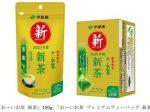 伊藤園、2021年「お~いお茶 新茶」リーフ製品を数量限定