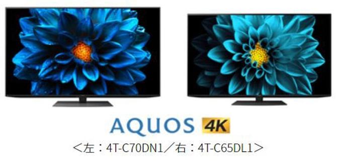 シャープ、4K液晶テレビ「AQUOS 4K」3ライン7機種