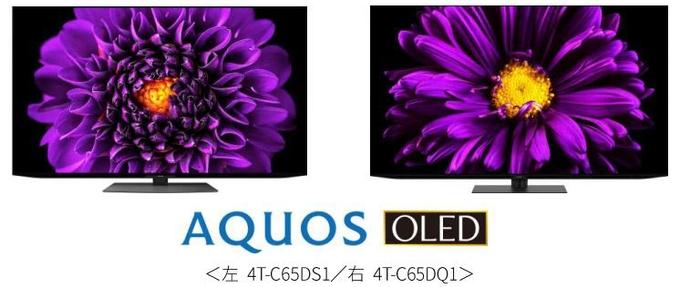 シャープ、4K有機ELテレビ「AQUOS OLED」2ライン4機種