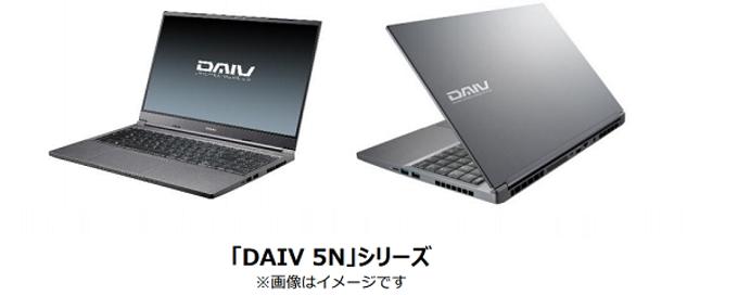 マウスコンピューター、クリエイター向けパソコンブランド「DAIV」より「DAIV 5N」シリーズの後継製品