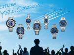 シチズン時計、「CITIZEN YELL COLLECTION」全6ブランド7モデル