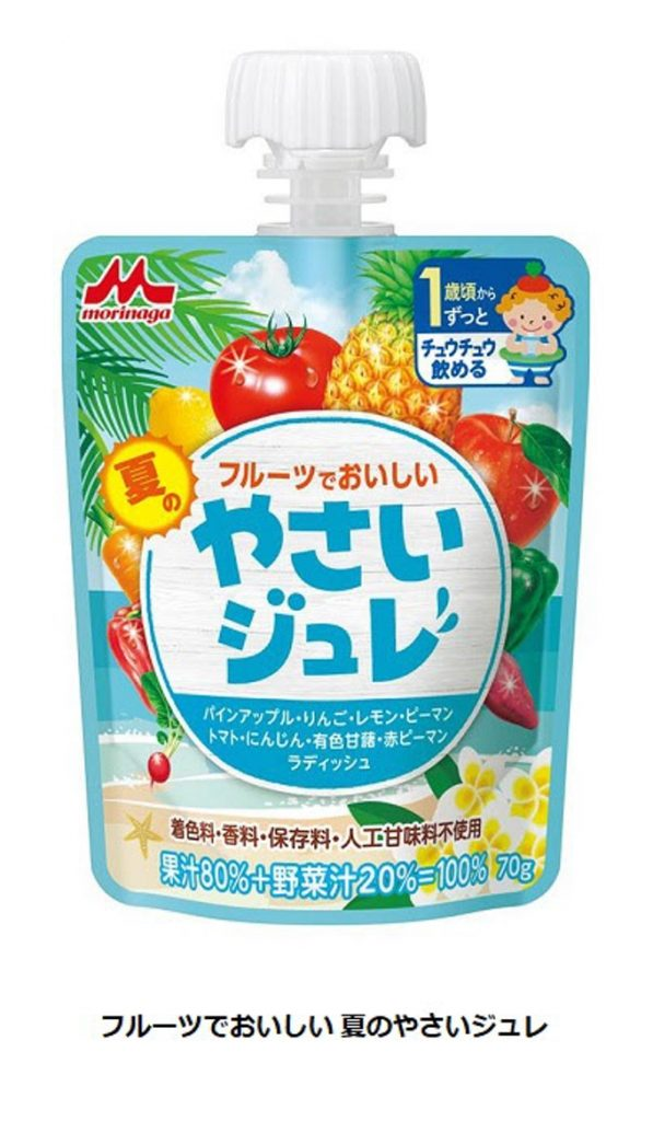 森永乳業、「森永ジュレ」シリーズから夏季限定「フルーツでおいしい 夏のやさいジュレ」