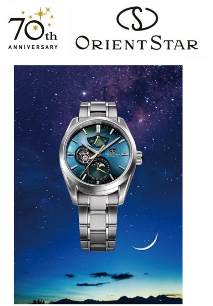 エプソン販売、「ORIENT STAR」の「メカニカルムーンフェイズ」から新作2モデル