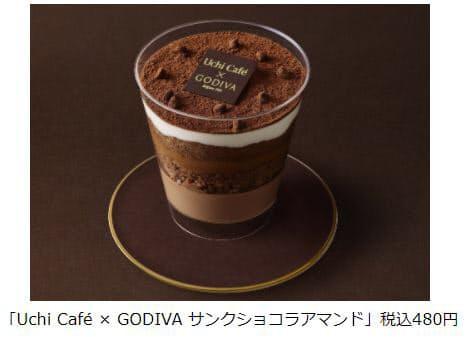 ローソン、GODIVA監修のショコラスイーツ「Uchi Cafe × GODIVA サンクショコラアマンド」