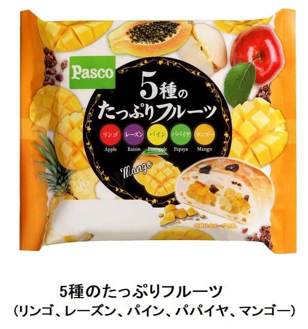 敷島製パン、「5種のたっぷりフルーツ(リンゴ、レーズン、パイン、パパイヤ、マンゴー)」