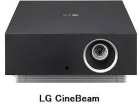 LGエレクトロニクス・ジャパン、最大300インチの投影が可能な4Kレーザープロジェクター