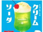 JR西日本グループ、「昭和の味 純喫茶グミ クリームソーダ」を数量限定発売