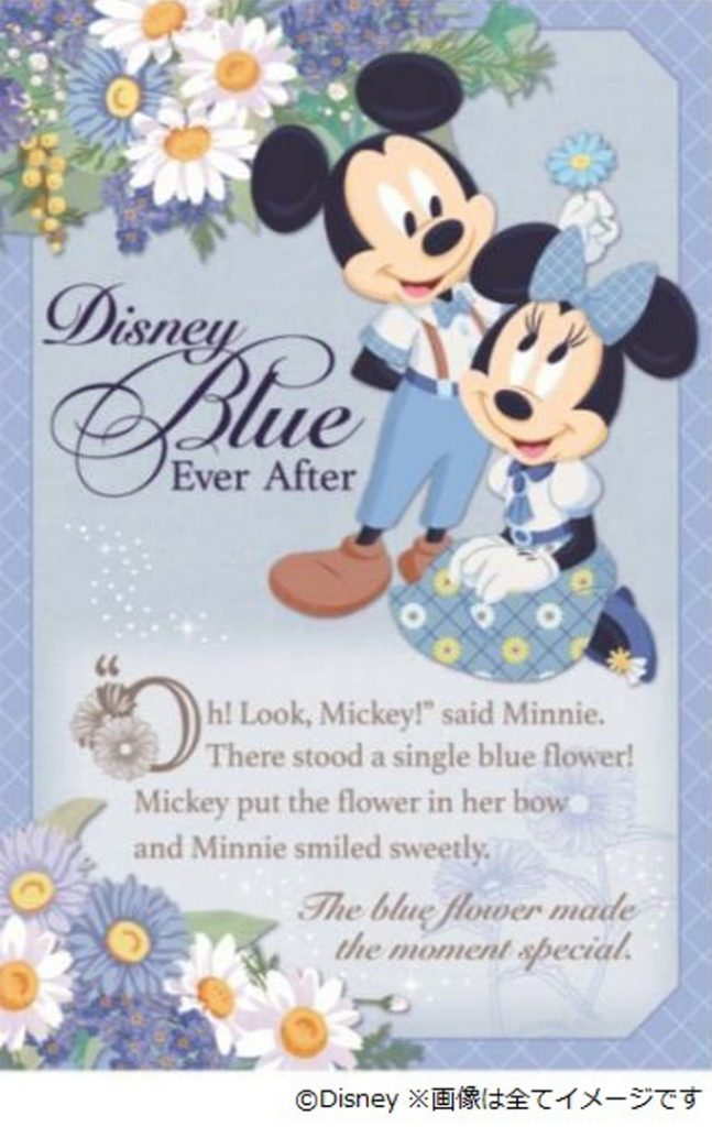 オリエンタルランド、東京ディズニーリゾートでオリジナルアイテム「Disney Blue Ever After」