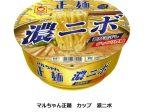 東洋水産、カップ入り即席麺「マルちゃん正麺 カップ 濃ニボ」