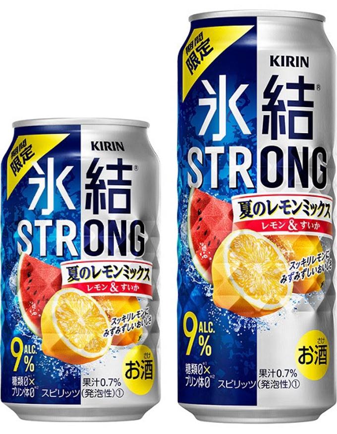 キリン、「キリン 氷結ストロング 夏のレモンミックス(期間限定)」
