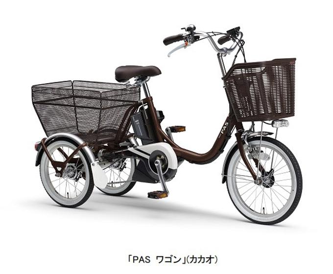 ヤマハ発動機、三輪の電動アシスト自転車「PAS ワゴン」の2021年モデル