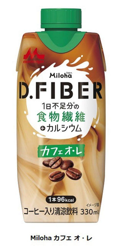 森永乳業、栄養バランスオレ「Miloha」シリーズから「Miloha カフェ オ・レ」