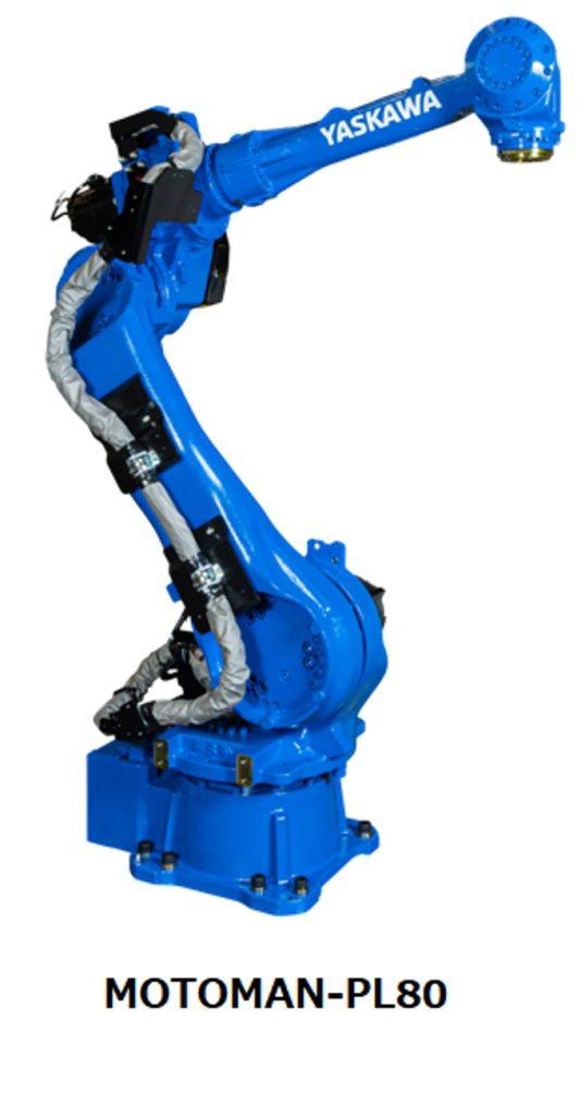 安川電機、新型パレタイジング用途ロボット「MOTOMAN-PLシリーズ」から「MOTOMAN-PL80」