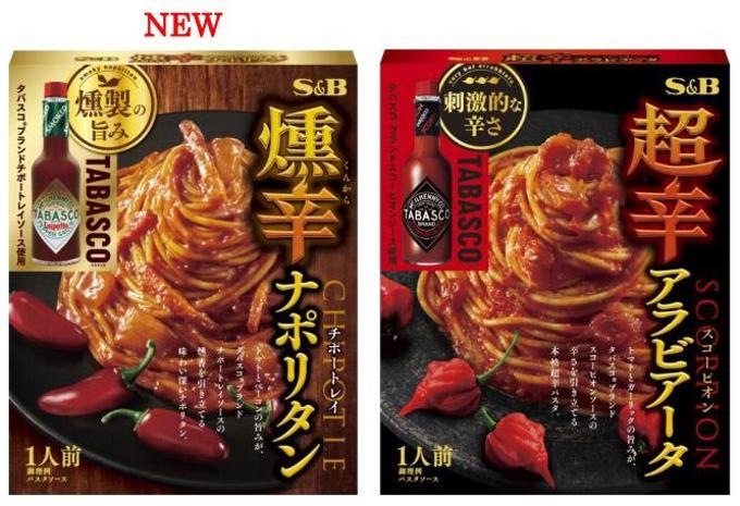 エスビー食品、超辛パスタソースシリーズから「燻辛チポートレイナポリタン」