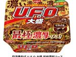 日清食品、「日清焼そばU.F.O.大盛 最極(さいごく)濃厚ソース」