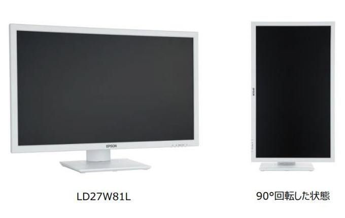 エプソンダイレクト、使いやすい位置に画面調整ができる27型ワイドディスプレイ
