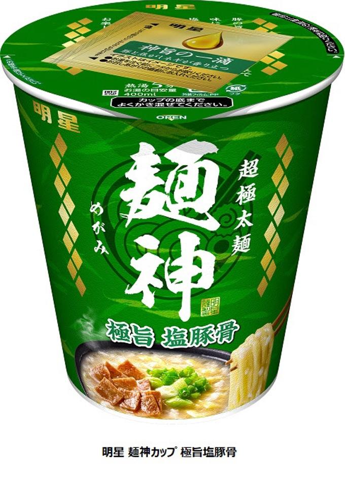 明星食品、タテ型BIGサイズカップめん「明星 麺神カップ 極旨塩豚骨」