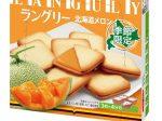 イトウ製菓、「ラングリー北海道メロン」