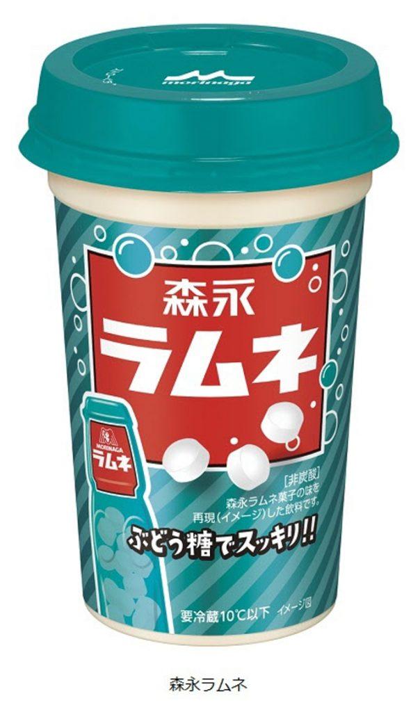 森永乳業、森永製菓とコラボしカップ飲料の「森永ラムネ」