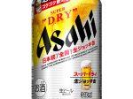 アサヒビール、一時休売している「アサヒスーパードライ 生ジョッキ缶」