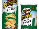 日本ケロッグ、プリングルズの「パスポートフレーバーズ」シリーズより「プリングルズ NAPOLI チーズピザ」
