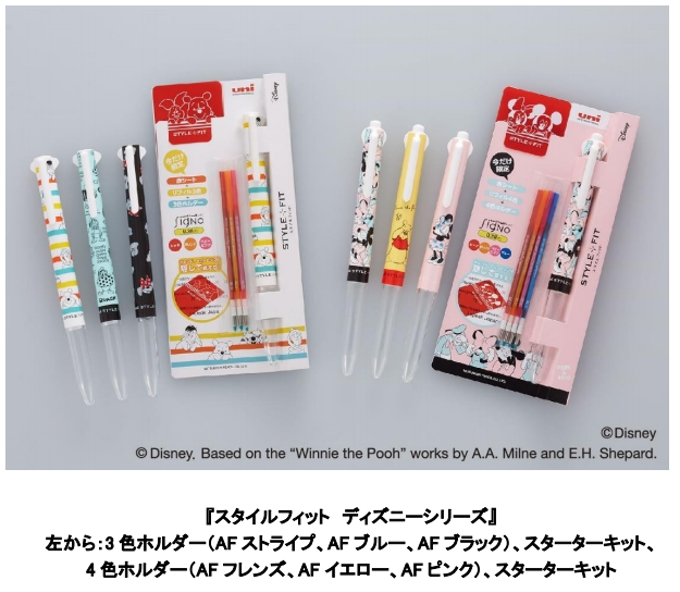 三菱鉛筆、ホルダーとリフィルを自由に組み合わせるカスタマイズペン「スタイルフィット ディズニーシリーズ」