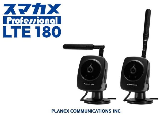 プラネックス、かんたんネットワークカメラ「スマカメ Professional LTE 180」