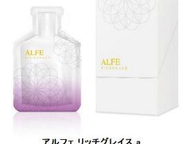 大正製薬、インナービューティライン「ALFE GRACE」シリーズから「アルフェ リッチグレイス a」