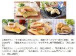 ローソン、「もち麦」や「乾燥おから」などを使った菓子パン・惣菜パン5品