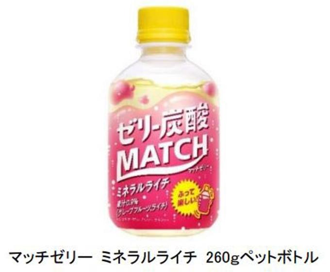 大塚食品、「マッチゼリー ミネラルライチ 260gペットボトル」