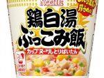日清食品、「カップヌードル 鶏白湯 ぶっこみ飯」