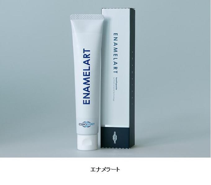 サイバーエージェント、歯磨き剤「ENAMELART(エナメラート)」
