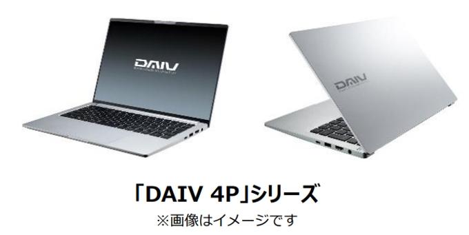 マウスコンピューター、クリエイター向けノートパソコン新シリーズ「DAIV 4P」