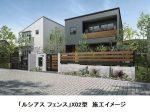 YKK AP、木調フェンスのデザイン・カラーを拡充し「ルシアス フェンス」