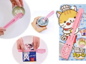 小久保工業所、ペットに缶詰やパウチ入りのフードをあげるときに便利な専用スプーン「猫缶スプーン」