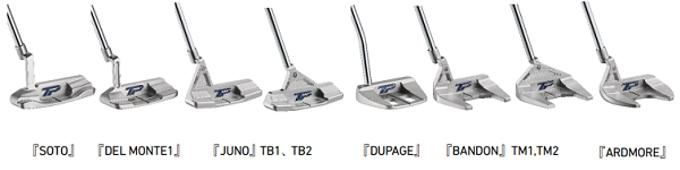 テーラーメイドゴルフ、パターシリーズ「TP COLLECTION HYDRO BLAST」8モデル