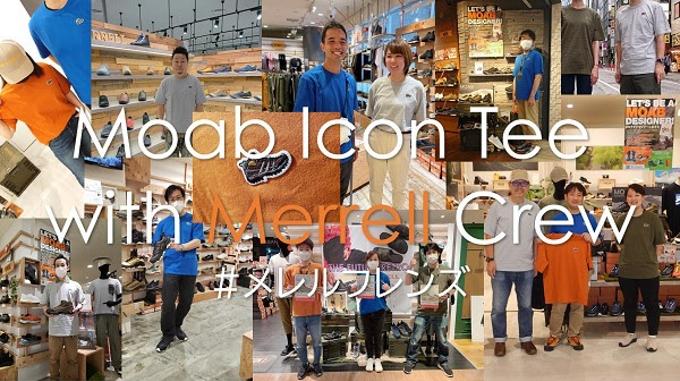 丸紅フットウェア、「メレル」からブランド誕生40周年を記念しTシャツ「MOAB ICON TEE」